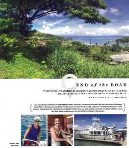 SEA: End of the Road